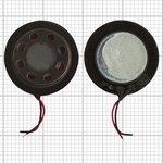 Buzzer, (universal, (d 20 mm))
