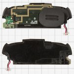 Buzzer compatible with Samsung I8000 Omnia II, (with antenna)