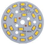 Placa PCB con diodos LED 12 W (luz blanca tíbia, 1440 lm, 63 mm)