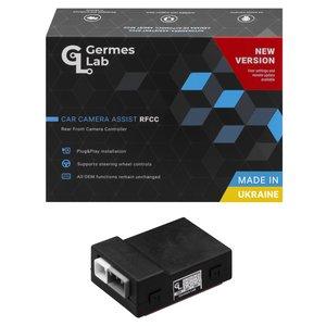 Sistema de control de cámaras RFCC TTG2 para Toyota Touch 2/Entune