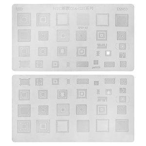 BGA-трафарет D2053 для мобильных телефонов HTC, 29 в 1